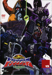 Transformers Micron Densetsu: Linkage