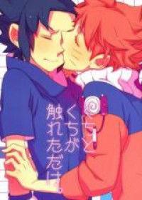 Naruto dj - Kuchi to Kuchi ga Fureta dake.