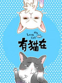Love My Cat