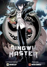 Qingwu Master