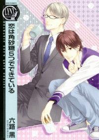Koi wa Kakuzatou 5-tsu de Dekite Iru