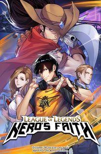 League of Legends: Hero's Faith