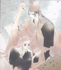 Kashou no Tsuki