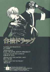 Manga Online Lesen Legal